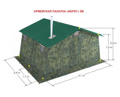 Армейская палатка Берег-5М1